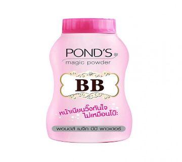 Ponds Magic Powder Bb Uv Protection 50G Thailand