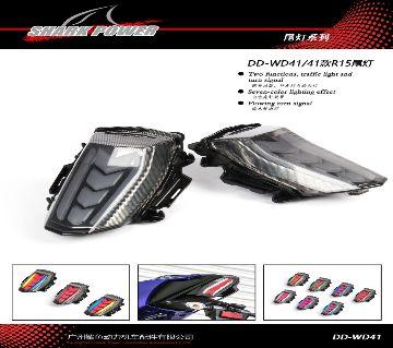 Yamaha R15 V3 LED Tail Light Back Light For Motorcycle