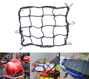 Motorcycle Spider Back Seat Helmet Net Hook