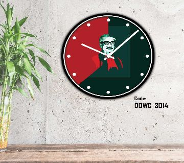 Wall Clock BBSM-1