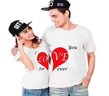 Valentine T-shirt for Couple