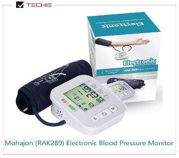 Electronic Digital Blood Pressure Monitor Sphygmomanometer