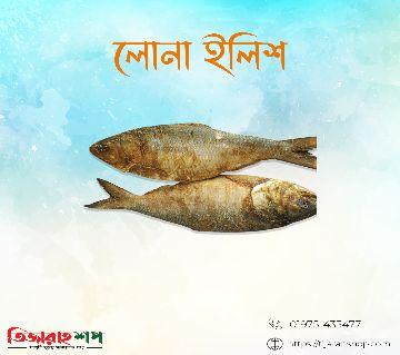 Organic lona Fish-1KG