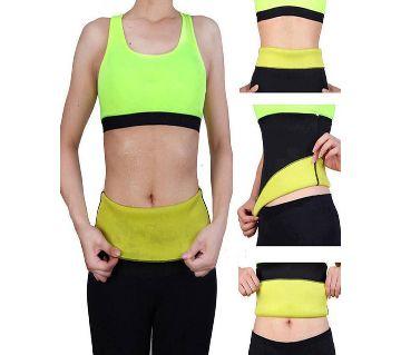 Sweat Slim Belt Plus - Black and Yellow