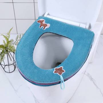 Toilet Seat Cover With Zipper