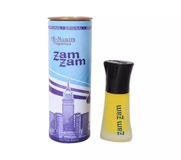 ZAM ZAM ATOR FOR MEN-6ml-India