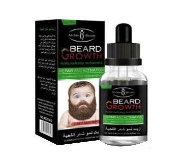 Beard Growth Oil 30ml UAE