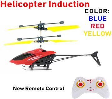 Helicopter Sensor + Remote Rechargeable & Shockproof for (14+)-Multicolor