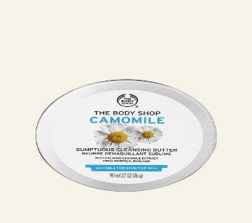 The Body Shop Camomile Sumptuous Cleansing Butter 90ML (UK)