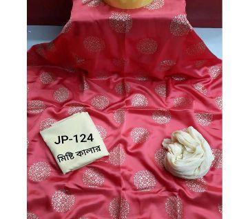 Japani Soft Silk Afsan Screen Print Shalwar Kameez For Women Three Piece - Misti Color
