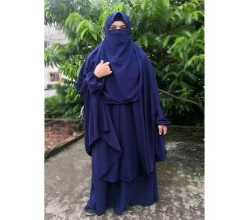 Double Georgette Khimar with Niqab Full Set 2 Part - Blue Color