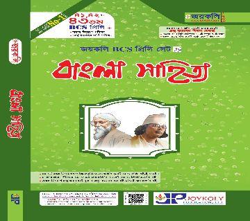 Bangla Sahito