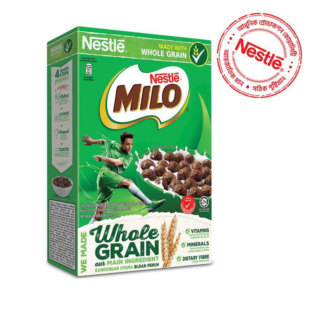 Nestlé MILO Breakfast Chocolate Cereal Box 330 gm