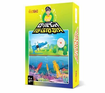 OnnoRokom Bigganbaksho - Smart Kit - Captain Curious