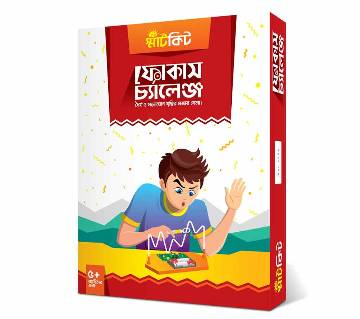 OnnoRokom Bigganbaksho - Smart Kit - Focus Challenge