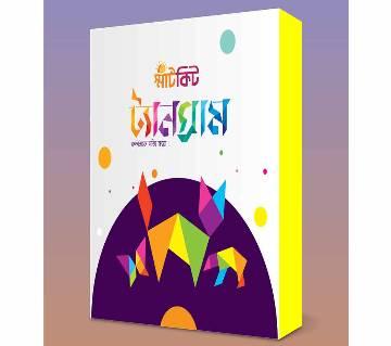 OnnoRokom Bigganbaksho - Smart Kit - Tangram