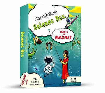 Onnorokom Science Box : Magic of Magnet