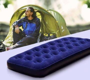 Jilong Single Air Bed With Electric Pumper