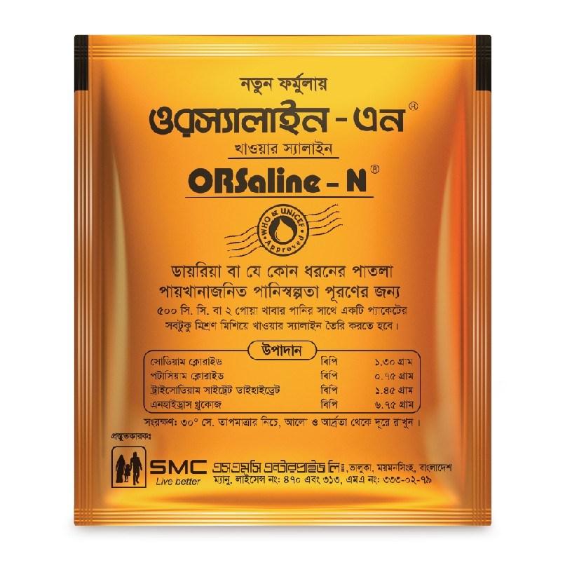 Smc Orsaline-N 20 Pcs