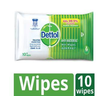 Dettol Anti Bacterial Wet Wipes