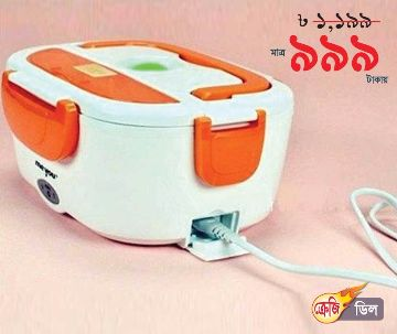 Multifunctional Electric Lunchbox